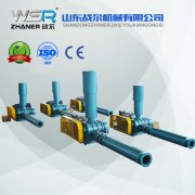 水产养殖用同乐城tlc88.com鼓风机WSR-175